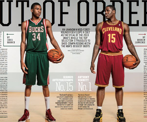 Anthony Bennett's hard luck rookie year (Sports Illustrated)